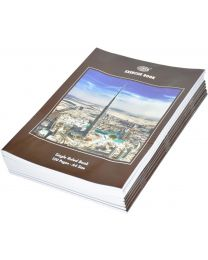 International Exercise Books Single Ruled, (Pack of 10 Pcs x 120 Pages) A4 Size