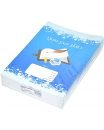 Oman Exercise Book with PVC Cover, (Pack of 12 Pcs x 80 Pages) 18 x 25 cm Size