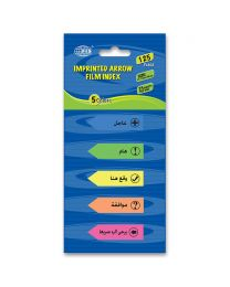 Arrow Film, Imprinted Arabic, 125 Sheets, 5 Colors, 12 x 45mm Size