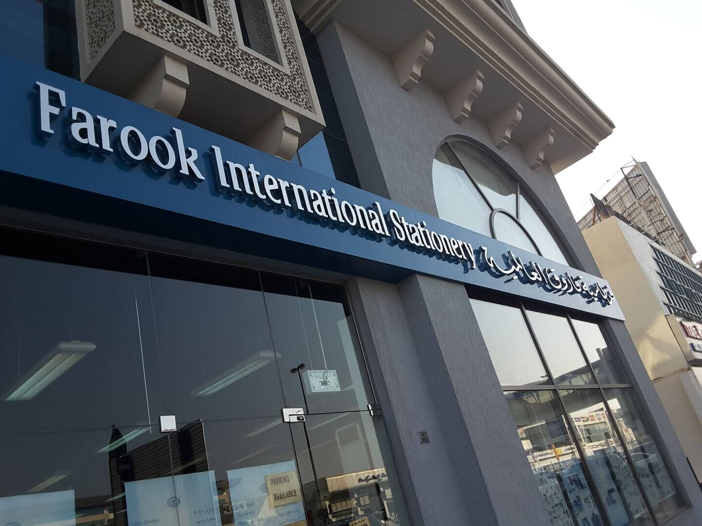 Farook International Stationery Dubai, UAE